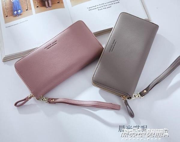 【快出】手提包女士簡約時尚長款拉鍊可放手機韓版百搭手拿手提錢包