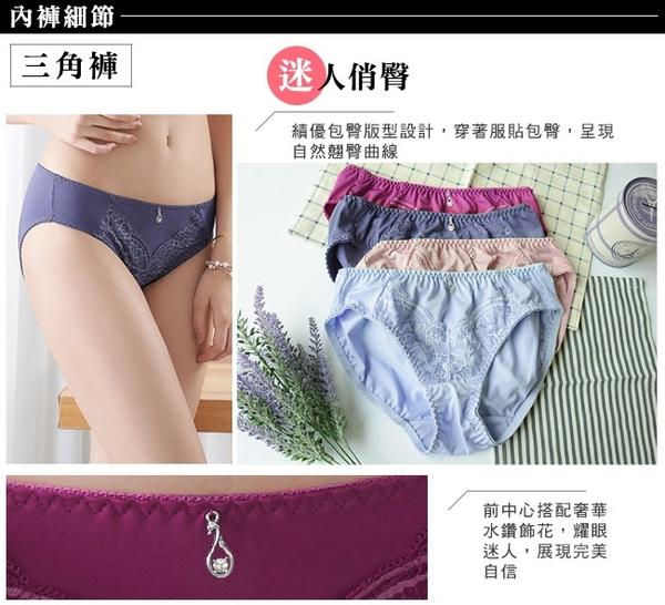 EASY SHOP-奢意夢境 中腰三角褲(浪漫紫)