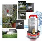 抽水機 直流潛水泵家用農用吸水直流泵抽水...
