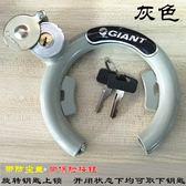 鋼管鎖通用鋼管鎖自行車鎖單車鎖