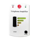 電話擴音器 CA-30 電話音量放大器 擴音器 聽筒音量增大