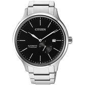 【送米奇電扇】CITIZEN 星辰 爵士鈦金屬機械錶-黑x銀/42mm NJ0090-81E