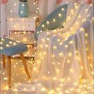 室內裝飾LED小星星小燈串(300公分20燈) 閃燈串燈臥室滿天星窗簾燈