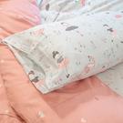 少女漫畫 A3枕套乙個 100%精梳棉 台灣製 棉床本舖