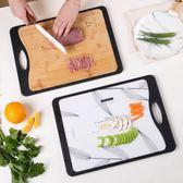 全館85折半島良品家用防霉雙面菜板長方形塑料竹案板廚房切菜板切水果砧板