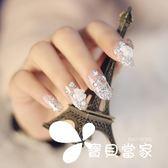 可拆卸膠水美甲假指甲貼片 影樓婚紗結婚新娘成品甲片穿戴甲