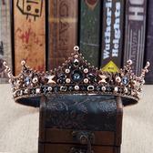 歐式復古女王巴洛克皇冠頭飾新娘王冠奢華大氣宮廷影樓飾品配飾品 全館八八折下殺