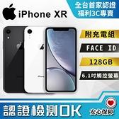 【創宇通訊│福利品】B級8成新上 Apple iPhone XR 128GB (A2105) 實體店開發票