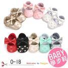 經典嬰兒鞋 軟底 學步鞋 愛心蝴蝶結