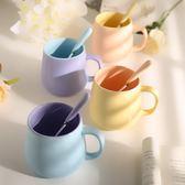 北歐小清新馬克杯帶勺 創意撞色咖啡杯簡約陶瓷水杯子啞光牛奶杯 免運直出 聖誕交換禮物