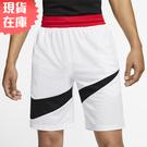 【現貨在庫】NIKE HBR SHORT 2.0 男裝 短褲 籃球 休閒 大勾 口袋 白 黑【運動世界】BV9386-100