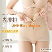 高腰收腹內褲女塑身收小肚子強力收腹束腰產后提臀【大碼百分百】