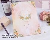 一定要幸福哦~~西式結婚證書(粉色花卉)、 結婚用品、婚俗用品