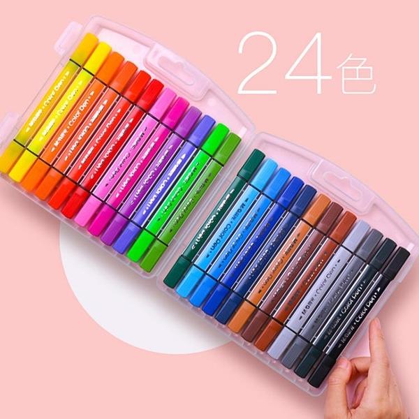 水彩筆兒童幼兒園用24色彩色筆