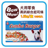 【力奇】Bowwow-犬用零食-高鈣綜合起司條 1.2kg-420元/盒(內為12小包裝入)  可超取(D181D06)