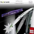 Hypersonic HP6112 汽車尾門防碰片 (6折)