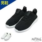 男鞋 簡單飛織休閒鞋 MA女鞋 T290...