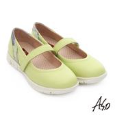 A.S.O 輕旅健步 牛皮花漾超輕寬楦奈米休閒鞋  淺綠