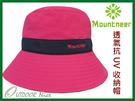 山林MOUNTNEER 防曬透氣抗UV收納帽 11H09 桃紅/黑 魚夫帽 防曬帽 休閒帽 遮陽帽 OUTDOOR NICE