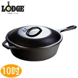 丹大戶外 【LODGE】Chicken Fryer 3QT 10吋深炸鑄鐵鍋附蓋/炸雞鍋/油鍋/會釋放鐵離子使食材更好吃 L8CF3