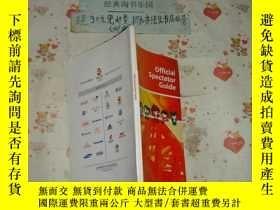 二手書博民逛書店英文版2008北京奧運會《Official罕見Spectator