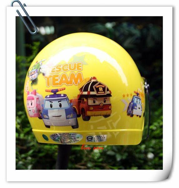 卡通安全帽,兒童安全帽,K856,K857,波力#1/黃