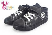 男童休閒鞋 時尚穿搭經典款 中低筒帆布鞋K7328#黑◆OSOME奧森童鞋/小朋友