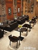 餐廳沙發清酒吧奶茶店桌椅組合簡約經濟型咖啡廳甜品店小吃餐飲卡座沙發LX 智慧 618狂歡