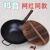手工鍛打純鐵鍋炒鍋無塗層燃氣灶適用老式圓底熟鐵家用炒菜鍋