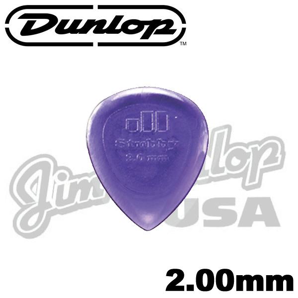 【非凡樂器】JimDunlop 特製STUBBY JAZZ pick/吉他彈片【2.00mm】
