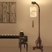 新中式落地燈禪意仿古典中國風臥室書房床頭燈客廳實木立式落地燈 潮流衣舍