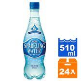 舒跑 海洋礦質氣泡水 510ml (24入)/箱