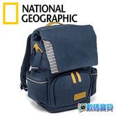National Geographic MC5320 國家地理 地中海系列 MC 5320 小型雙肩背包 後背包【正成公司貨】