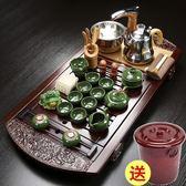 茶具—全自動功夫茶具茶道套裝實木茶盤家用喝茶紫砂茶壺茶道現代簡約 依夏嚴選