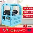 抽水機12v充電水泵便攜式澆菜戶外抽水機...
