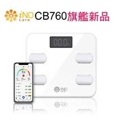 【iNO】藍牙智能體重計機 白色 (CB760)