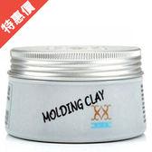 義大利 VIFA Molding Clay X 元素 風暴冰泥/髮蠟 115g (74283)【娜娜香水美妝】S8X081