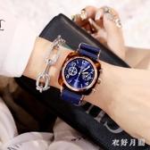 手錶女ins風簡約氣質網紅學生防水2020年新款韓版時尚女士潮 FF5224【衣好月圓】
