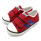 《7+1童鞋》普萊米 PRIVATE 二等兵 輕量 基本百搭款 休閒帆布鞋 F220 紅色
