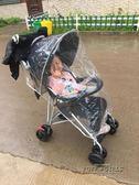 S108D 908-1 S108旗艦版嬰兒推車傘車防雨罩 防雨布 雨披 擋     泡芙女孩輕時尚