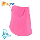 UV100 防曬 抗UV-涼感舒適護頸面罩-小可愛造型