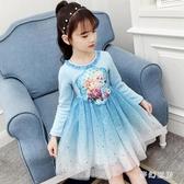 女童連衣裙冬季保暖加絨加厚兒童愛莎公主裙艾莎寶寶裙子2-8-12歲 qf34046【夢幻家居】
