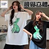 EASON SHOP(GQ1499)韓版抽象視覺立體螢光綠兔子印花落肩寬鬆圓領五分半袖短袖素色棉T恤女上衣彈力