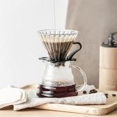 咖啡壺咖啡壺家用手沖滴漏時光濾杯雲朵壺細口壺磨豆機套裝 俏女孩