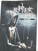 【書寶二手書T2/影視_EMO】死神少女青春映象_布克編輯室