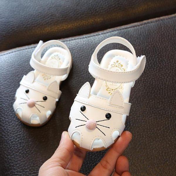 寶寶涼鞋女1-3歲2018夏季新款防滑軟底公主可愛貓咪女童包頭鞋潮 生日禮物 創意
