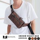 日本都會潮流品牌,3夾層斜背包,也可以當成腰包,休閒側背包,高達10個收納口袋,方便分類收納隨身物品