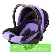 嬰兒提籃式汽車兒童安全座椅新生兒寶寶車載搖籃便攜車載提籃【紅色】