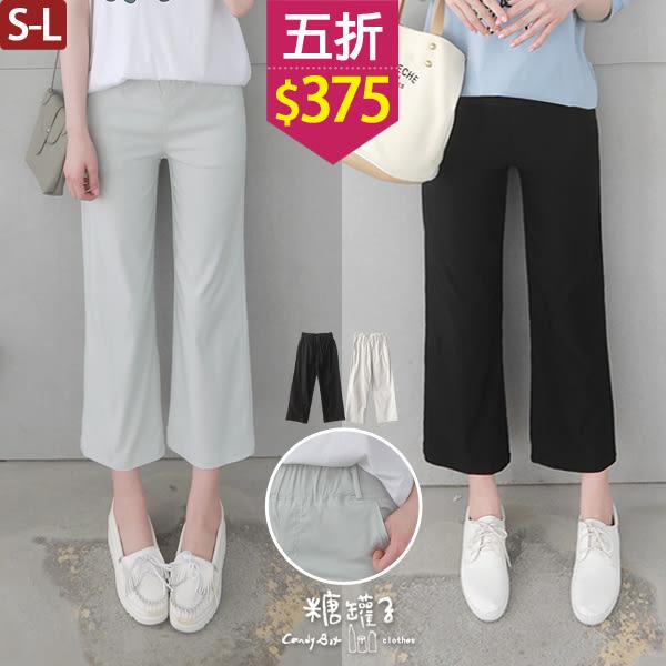 【五折價$375】糖罐子純色素面縮腰口袋寬褲→預購(S-L)【KK6496】