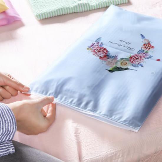 ✭米菈生活館✭【P634】印花旅行拉邊收納袋(小號35x24) 單入 衣物 整理 收口袋 雜物 抽繩袋